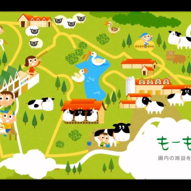🐮油山牧場モーモーランド🐮 高台からの福岡の街