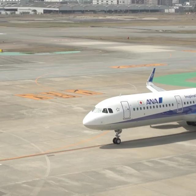 福岡空港✈️旅いきたぁーい🌎