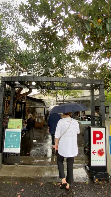 東京ぶらり散歩 ⑤🚶♀️野方編